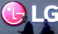 LG Electronics' Q2 operating profit down 15.4%