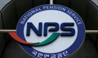 NPS' total assets exceed W700tr