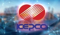 KEPCO to sell stake in 2 affiliates
