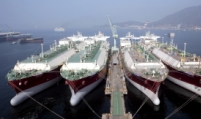Korea tops shipbuilding orders for 2nd month in June