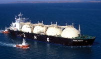 Samsung Heavy to build R&D facility to beef up LNG-related tech