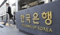 BOK likely to freeze key rate in July: poll