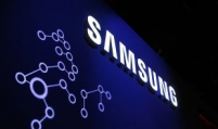 Samsung secures materials to continue production amid Japan's export curbs