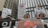 Lawmakers submit resolutions against Japan's trade curbs