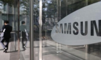 Samsung seeks to diversify smartphone display, battery suppliers