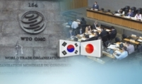 Korea to make all-out efforts to lift Japan's export restrictions