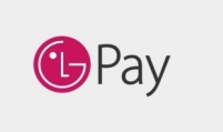 LG Electronics launches mobile wallet service in US
