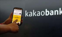 Regulator OKs upping Kakao's stake in internet-only bank