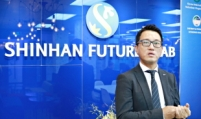 [INTERVIEW] Shinhan Future's Lab Vietnam: Growing together with startups