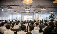 Educational startup Fast Campus secures W10b series B funding