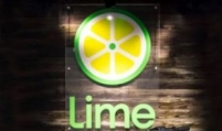 US scooter-sharing startup Lime to enter S. Korea next month