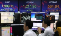 Korea gears up to ban stock short selling