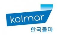Kolmar Korea shares plunge amid criticism over president's behavior