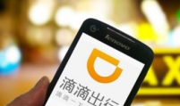 Didi Chuxing set to enter Korea