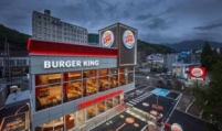 Lotte GRS sells Burger King Japan to HK firm