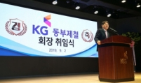 KG acquires 40% stake in Dongbu Steel