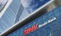 Lotte Corp. sells BNK stake to Hotel Lotte Pusan
