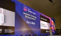 Toys for elderly picked as most innovative at Seoul's startup forum