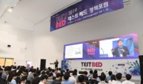 Seoul's test bed policy to open way for tech startups