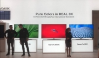 [IFA 2019] LG says Samsung's 8K TVs fail internationally agreed standards