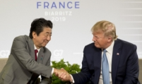 G-7 loses prestige amid growing nationalism