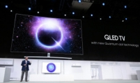 Samsung Display to invest W13b for QD-OLED