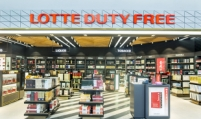 Lotte Duty Free signs MOU with Kakao to strengthen omnichannel marketing