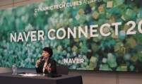 Naver introduces social media influencer search function