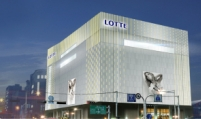 Lotte REIT raises W430b in IPO ahead of Kospi listing