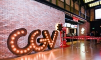 MBK to buy 25% in CJ CGV overseas business
