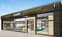 S. Korea's 7-Eleven operator to merge convenience store chain, ATM units