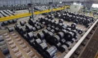 Hyundai Steel's net loss widens in Q3