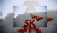 SK Innovation's net profit plunges 62% in Q3