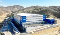 LaSalle closes acquisition of Logiport West Anseong