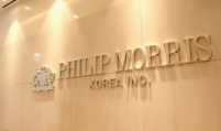 Philip Morris launches 'Smoke-Free City' project in Korea