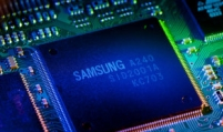 Samsung's chip capital spending ranks No. 1 for 3 years: report