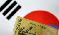 S&P keeps Korea's rating at AA with stable outlook