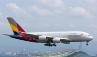 Aekyung, 2 others submit final bids for Asiana Airlines: sources