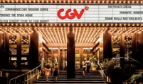 CJ CGV to raise $286m from MBK-Mirae consortium in Asian operation revamp