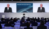 BMW Korea hosts event for suppliers