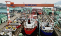 Samsung Heavy wins $1.5b LNG ship order