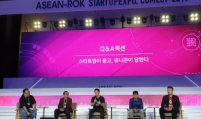 [ASEAN-Korea Summit] Southeast Asian startups emphasize importance of foreign talent