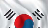 S. Korea ready to swiftly act if financial volatility rises