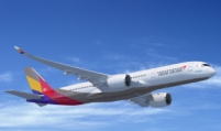 Deadline extended for Asiana Airlines stake transfer