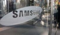 Samsung to acquire US network service provider