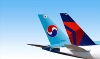 KCGI woos Delta Air Lines for Hanjin control