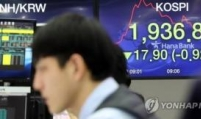 Korea to tighten rules on stock short selling amid market fluctuations