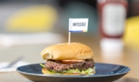 Mirae Asset invests in US-based Impossible Foods