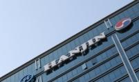 Kakao sells part of stake in Hanjin KAL