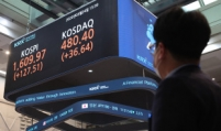 Seoul stocks rebound amid US Fed's quantitative easing plans